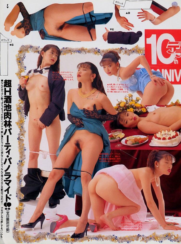 【おっぱい】昭和のバブル感を彷彿させる巨乳美女たちの一周回ってエロすぎるおっぱい画像集ww【80枚】 08