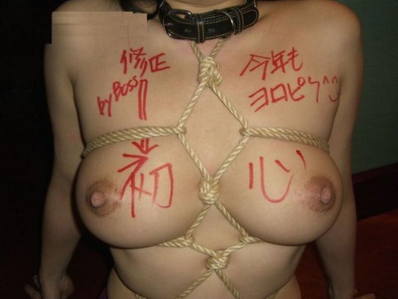 【おっぱい】肉便器堕ちした性奴隷娘の全身に卑猥な落書きして輪姦しまくる全身落書きのおっぱい画像集!w【80枚】 01
