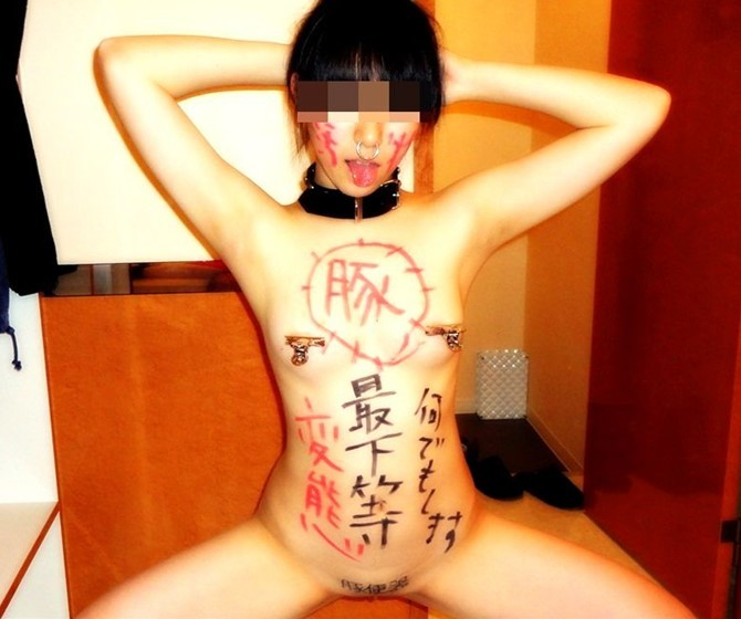 【おっぱい】肉便器堕ちした性奴隷娘の全身に卑猥な落書きして輪姦しまくる全身落書きのおっぱい画像集!w【80枚】 06