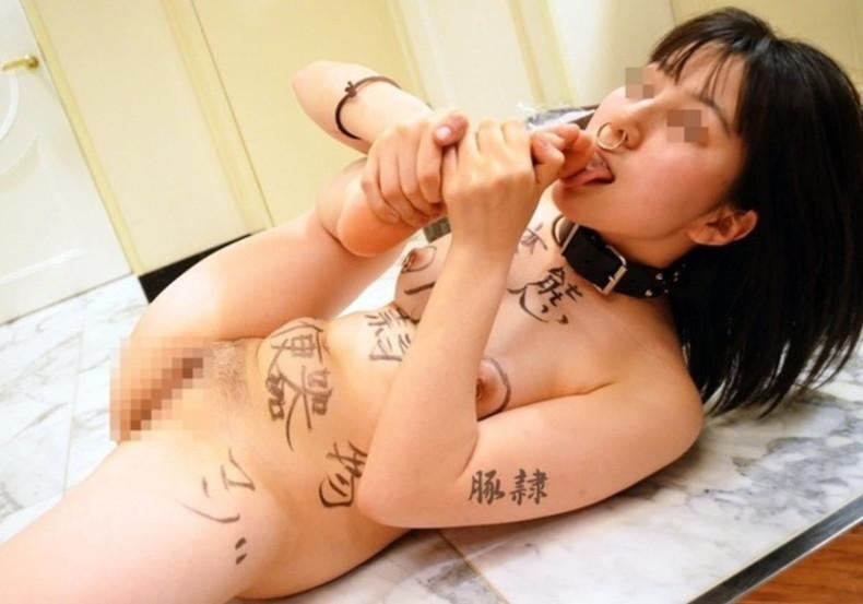 【おっぱい】肉便器堕ちした性奴隷娘の全身に卑猥な落書きして輪姦しまくる全身落書きのおっぱい画像集!w【80枚】 07