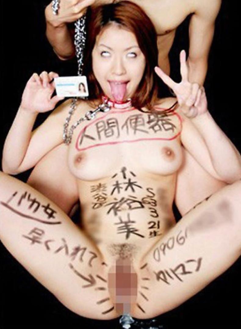 【おっぱい】肉便器堕ちした性奴隷娘の全身に卑猥な落書きして輪姦しまくる全身落書きのおっぱい画像集!w【80枚】 26
