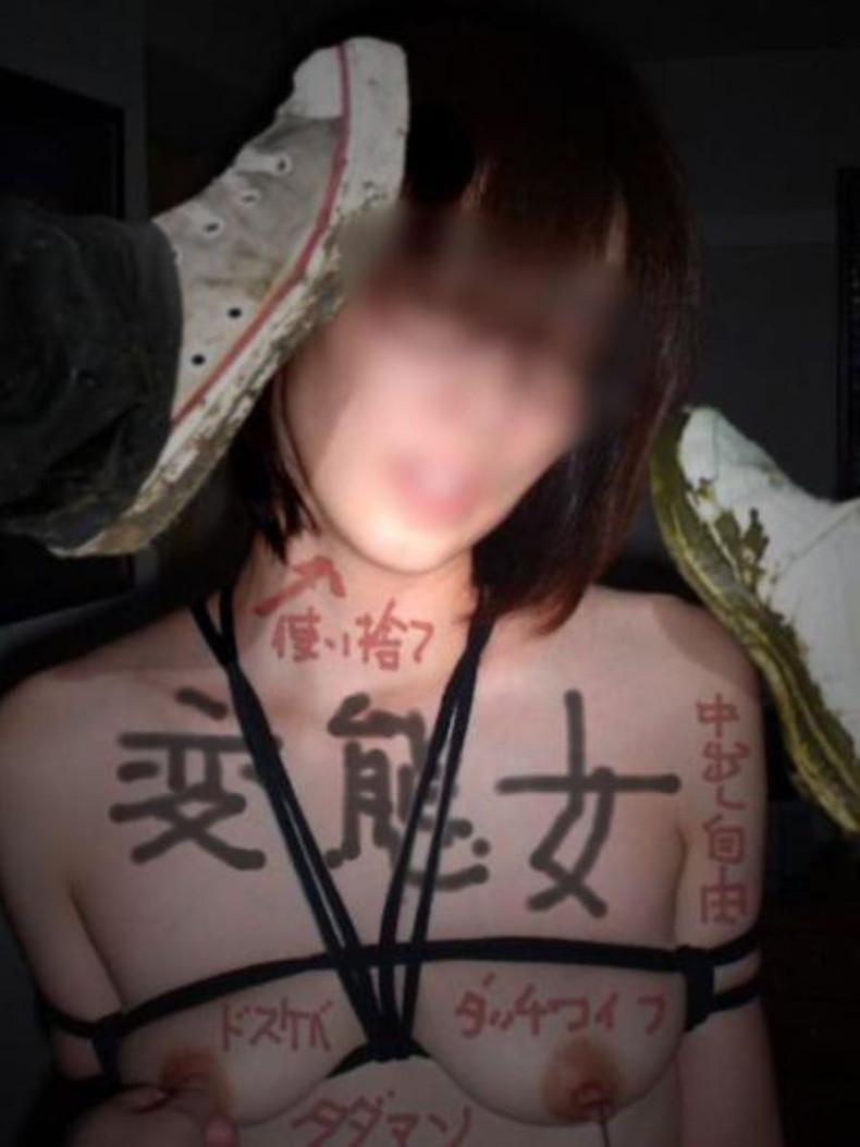 【おっぱい】肉便器堕ちした性奴隷娘の全身に卑猥な落書きして輪姦しまくる全身落書きのおっぱい画像集!w【80枚】 48
