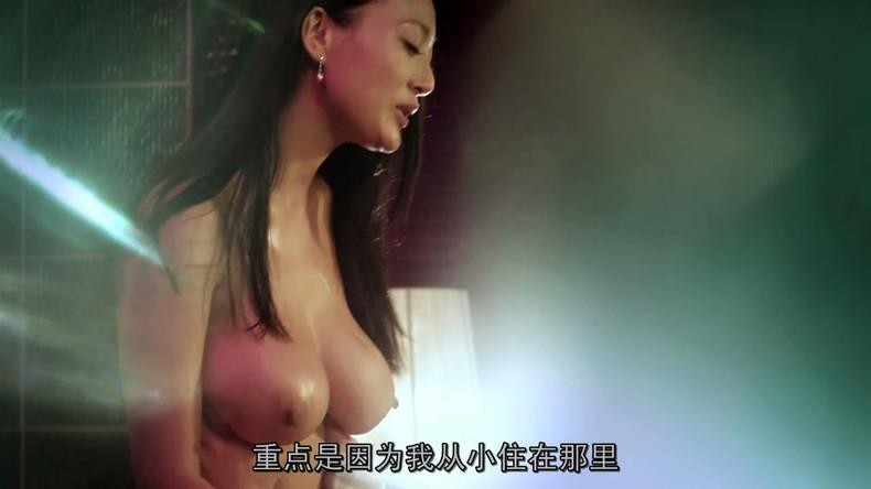 【おっぱい】日本とセンスが似てる国、台湾人のおっぱい画像集【80枚】 09