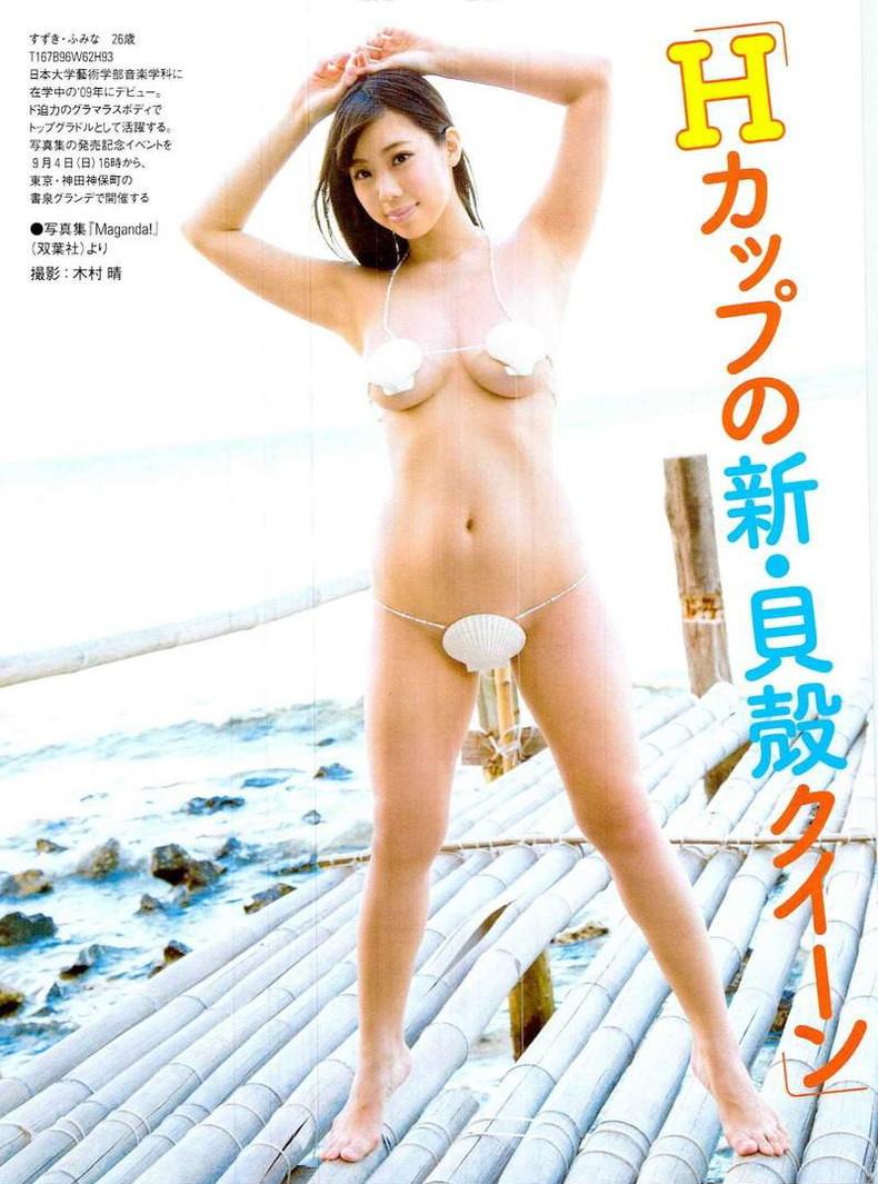 【おっぱい】ビーチの巨乳ギャルは皆この水着になったらイイなと思う貝殻ビキニおっぱい画像集【80枚】 66