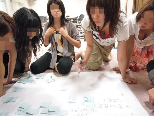 【おっぱい】クラスメートの女子と久々の再会したら成長した胸チラにドキっとした同級生おっぱい画像集【80枚】 25
