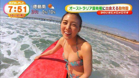 【おっぱい】露出狂状態で波乗りを愉しんじゃってる女子サーファーのおっぱい画像集【80枚】 06