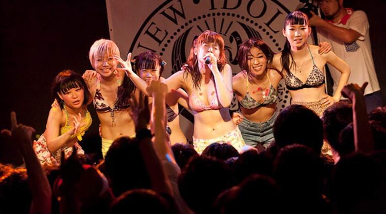 【おっぱい】最近の地下アイドルはおっぱい露出度がスゴすぎてほぼ露出狂ライブな件【80枚】 47