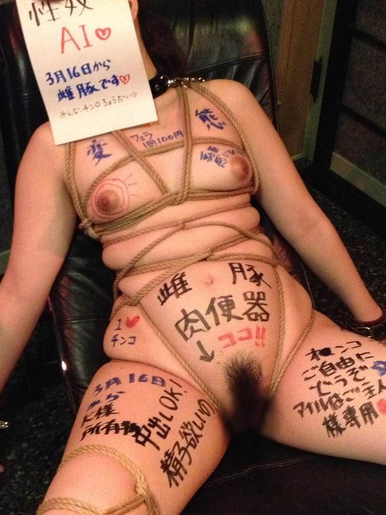 【おっぱい】ビッチでちんこ大好き過ぎて公衆便所で輪姦されて全身に落書きされちゃった肉便器のおっぱい画像集【80枚】 18