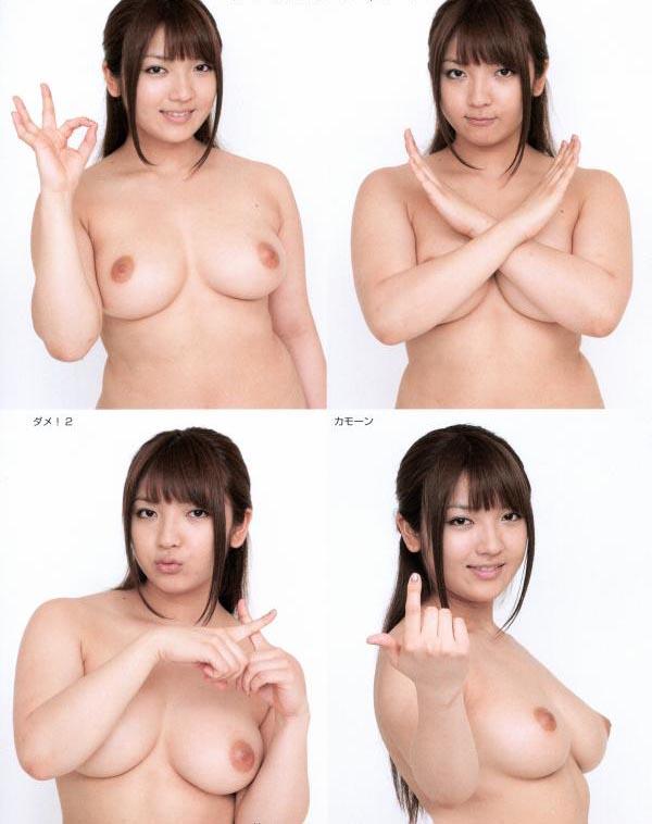 【おっぱい】デッサンモデルでスタイル抜群美女のおっぱいやおまんこ見放題のデッサンおっぱい画像集【80枚】 09