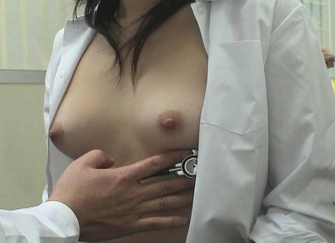 【おっぱい】内科や婦人科に診察に来たOLや巨乳な人妻たちが乳首弄られ寝取られ放題の診察おっぱい画像集ww【80枚】 47