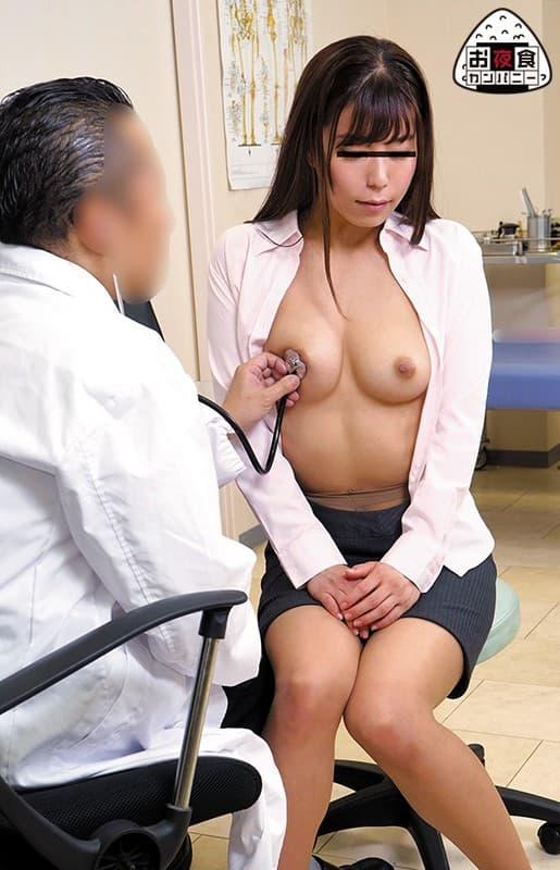 【おっぱい】内科や婦人科に診察に来たOLや巨乳な人妻たちが乳首弄られ寝取られ放題の診察おっぱい画像集ww【80枚】 49