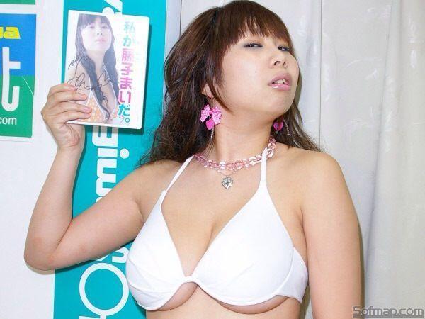 【おっぱい】ブス巨乳の女子がカワイく見えてきて勃起してきたら合格!wwご奉仕大好きブスカワ巨乳女子のおっぱい画像集!【80枚】 05