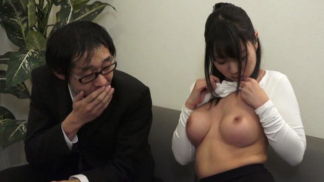 【おっぱい】露出することが大好きでそれを男性に見られて興奮してセックスしちゃう女性たちのおっぱい画像がエロすぎる!【30枚】 10