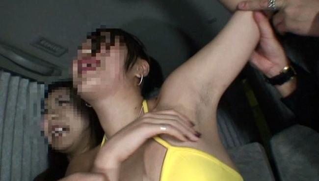【おっぱい】クラブで夜遊びしているところをナンパされて、誘われるままにセックスを受け入れちゃうギャルたちのおっぱい画像がエロすぎる!【30枚】 20