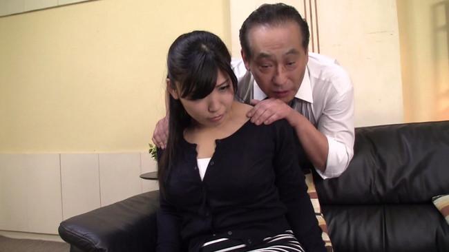 【おっぱい】お義父さん、妊娠してもかまわないから中に出して!と禁断の近親相姦でイキ果てる巨乳妻のおっぱい画像がエロすぎる!【30枚】 21