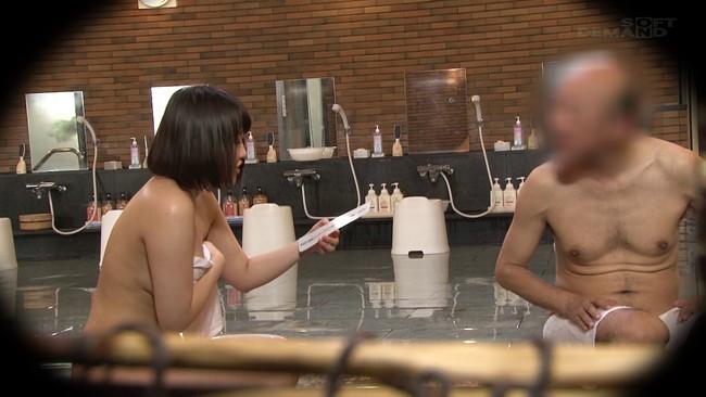 【おっぱい】男性客の股間にマッサージオイルを塗って自分の股間で揉みほぐしてあげる伊豆長岡温泉で見つけたお嬢さんたちのおっぱい画像がエロすぎる!【30枚】 14