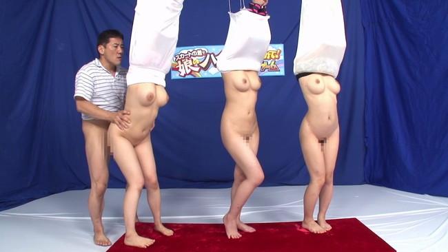 【おっぱい】スカート巾着で娘の裸当ててみて!絆とお金の獲得に向けて奮闘するナイスバディの巨乳な娘たちのおっぱい画像がエロすぎる!【30枚】 05