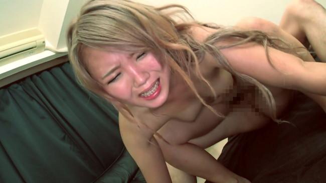【おっぱい】エッチなことが大好きで見た目がヤンキーギャルで実は中身はイイ子で超ドMな女の子のおっぱい画像がエロすぎる!【30枚】 06