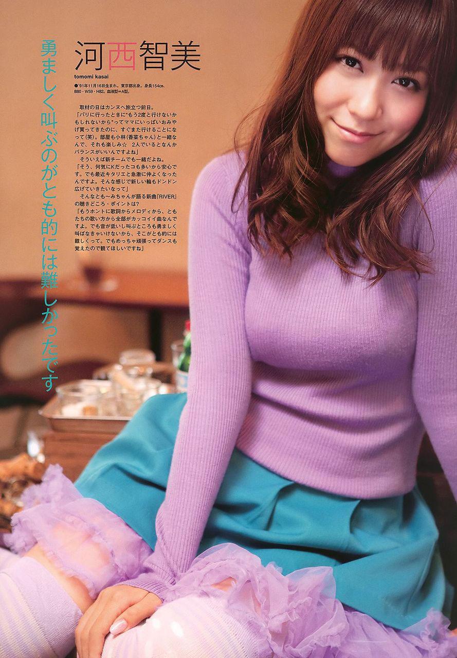 【おっぱい】年上の幼馴染みのお姉さんにして欲しいナンバーワンの服装ことセーターおっぱい【22枚】 13