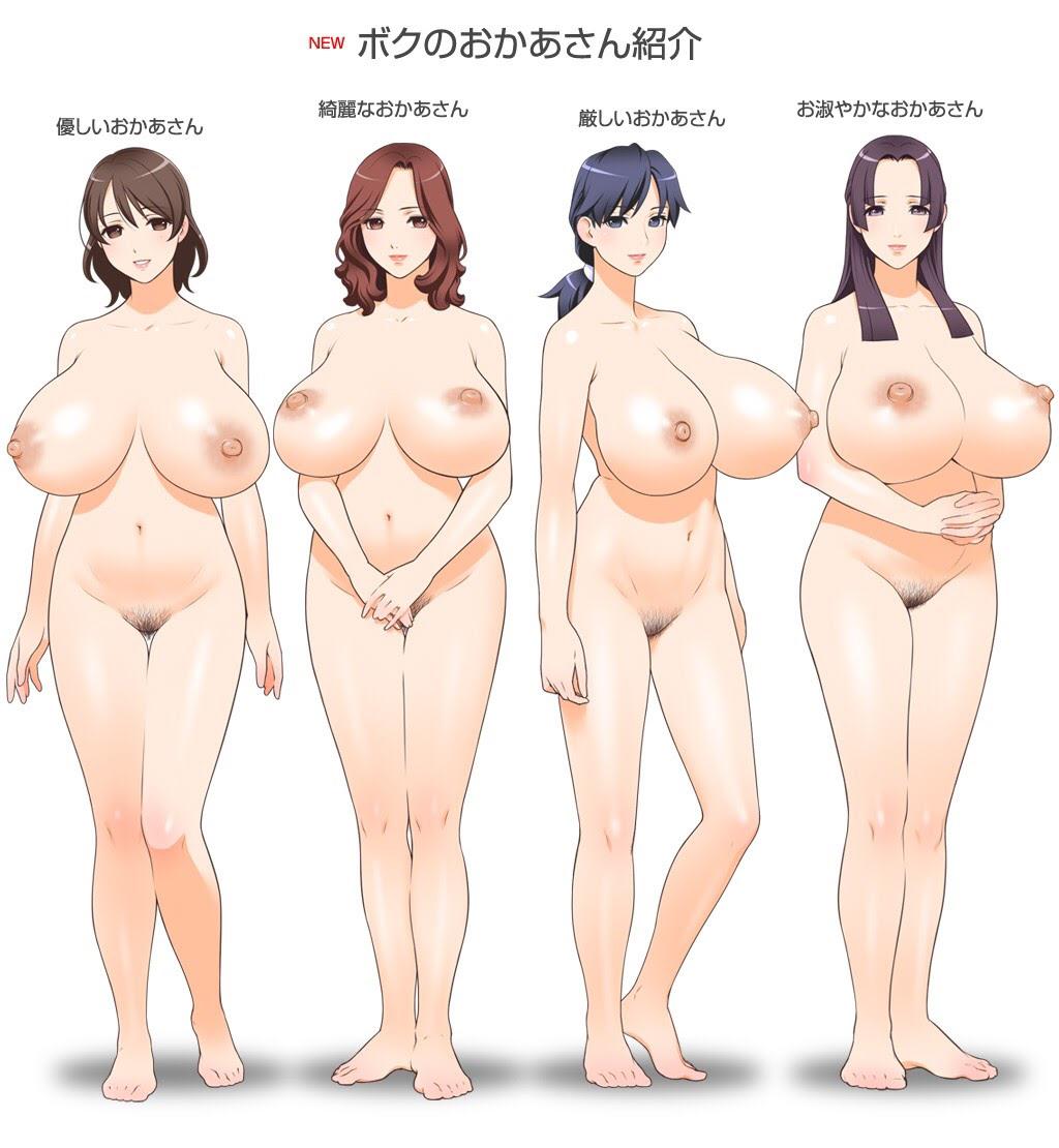 【おっぱい】人妻や年上をイラストで表現するとどうして巨乳になってしまうんだろう?【39枚】 13